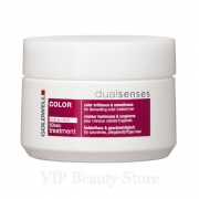 DUALSENSES COLOR EXTRA RICH 60 Sec Treatment 200 ml. GOLDWELL