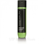 Comprar TEXTURE GAMES  Acondicionador Texturizante -300 ml- TOTAL RESULTS MATRIX.
