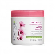 Comprar Mascarilla COLORLAST Cabello Coloreado 150 ml