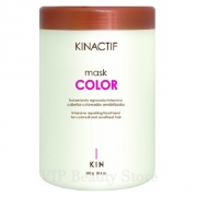 Comprar KINACTIF COLOR -Mask 900ml- Mascarilla Cabello Coloreado KIN COSMETICS